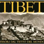 logo tibet nuovo