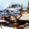"""Mercoledì 23 gennaio 2013 dalle 6.00 alle 6.45 la trasmissione """"Qui Comincia"""" di Rai Radio Tre va alla scoperta del Tibet in mostra a Casa dei Carraresi a Treviso"""