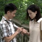 Shuiyin Jie 2