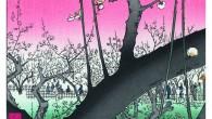 """Martedì 4 novembre alle 6.00 a """"Qui Comincia"""" su Rai Radio Tre, Attilio Scarpellini racconta la mostra """"Giappone. Dai Samurai a Mazinga"""""""