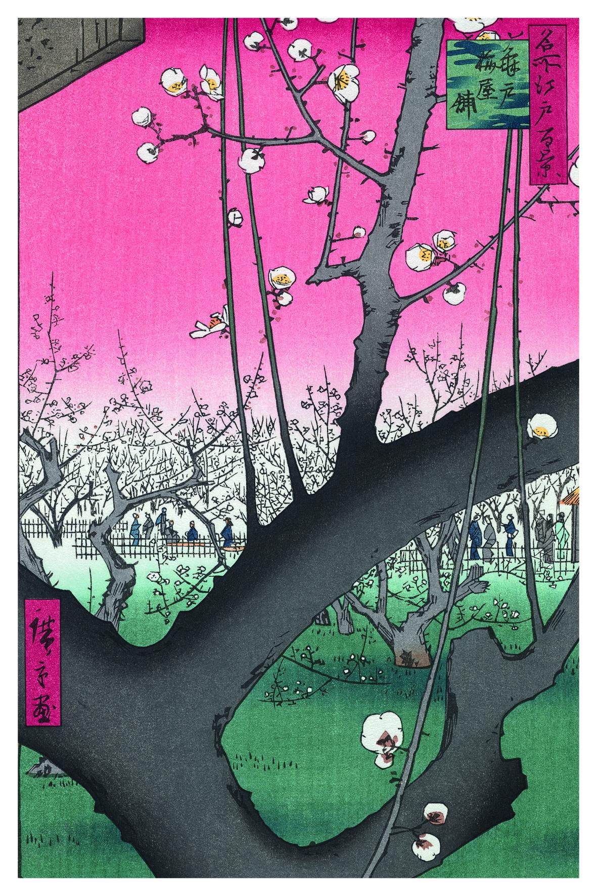 "Utagawa Hiroshige: ""Il Giardino dei susini a Kameido"""