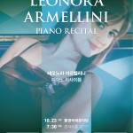 Recital_Corea_Armellini