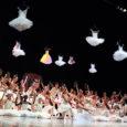 Gli oltre 170 allievi della Scuola di Formazione professionale di balletto Spaziodanza di Padova si sono dati appuntamento sabato 15 giugno a partire dalle ore 20.00 al Teatro Comunale Giuseppe Verdi di Padova.